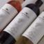 Casa Madeira apresenta suco varietal em três versões